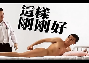 Chinese guy has crazy burn the midnight oil pulled out his ass